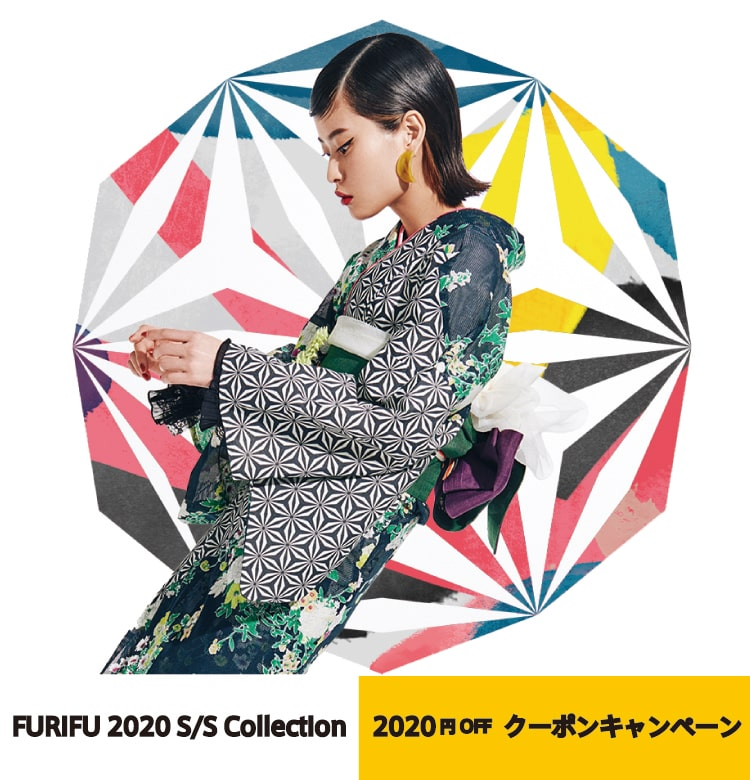 2020 FURIFU YUKATA COLLECTION START
