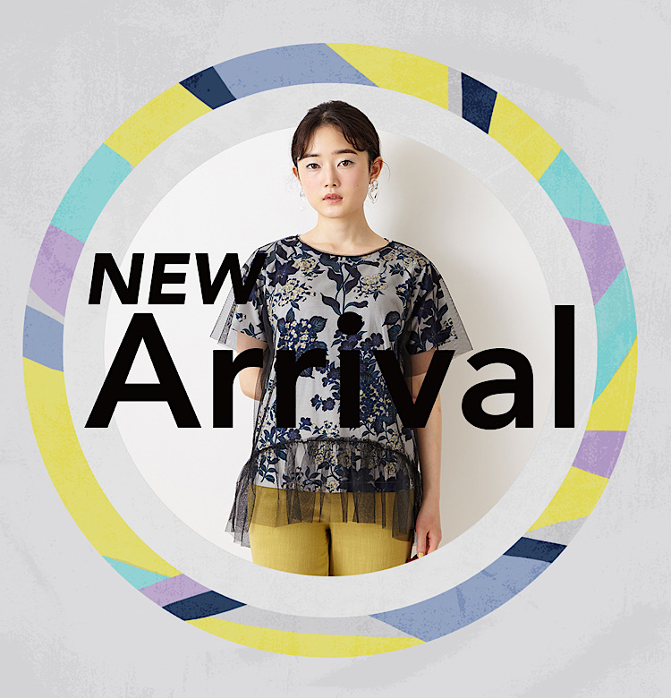 NEW Arrival  July-vol.1 <br> 夏だけど…レイヤーを楽しみたい!ドッキングとシースルー