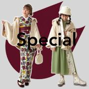您可以穿和服或衣服! Usakoma的海角转向技术