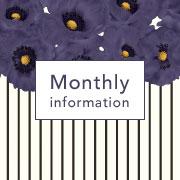 「Monthly information」コーナーがスタートします!