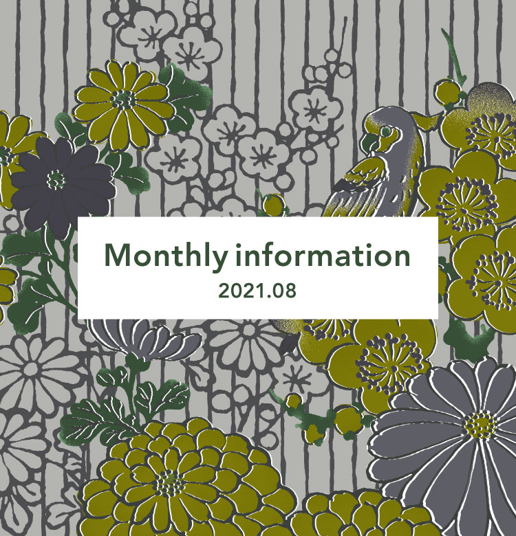 Monthly information – 2021.08