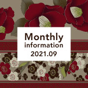 Monthly information – 2021.09